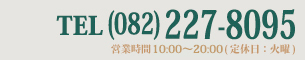 TEL 082‐227‐8095